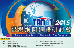 Tanet2015.png
